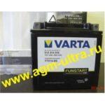 Мото аккумулятор Varta 12V 512 014 010-12Ач